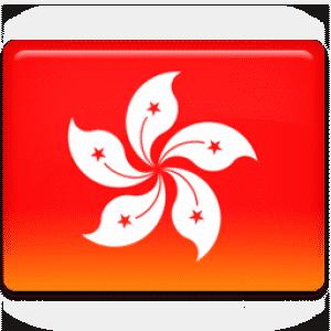 Indian Banks Hong Kong